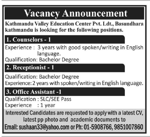 Vacancy announcement for counselor, receptionist, office assistant at Basundhara, Kathmandu