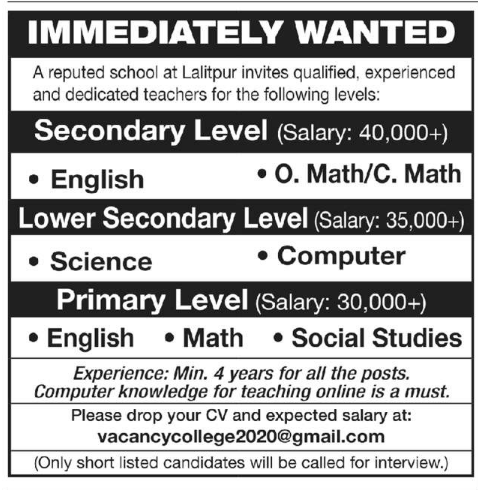 Job for secondary, lower secondary and primary level teacher